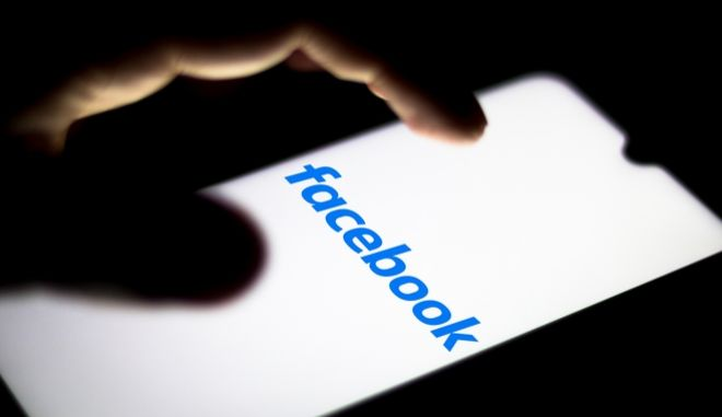 Ρωσία: Δικαστήριο επέβαλε πρόστιμο σε Facebook, Twitter και Telegram