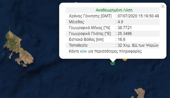 Σεισμός 4,1 Ρίχτερ στα Ψαρά