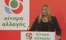 Γεννηματά: Ανίερες συναλλαγές δεν χωρούν. Οι δύο Έλληνες στρατιωτικοί να απελευθερωθούν άμεσα