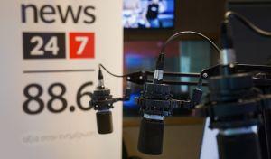 "News 24/7 στους 88,6: Ακούστε ζωντανά την εκπομπή ""το τραπέζι της Κυριακής"""