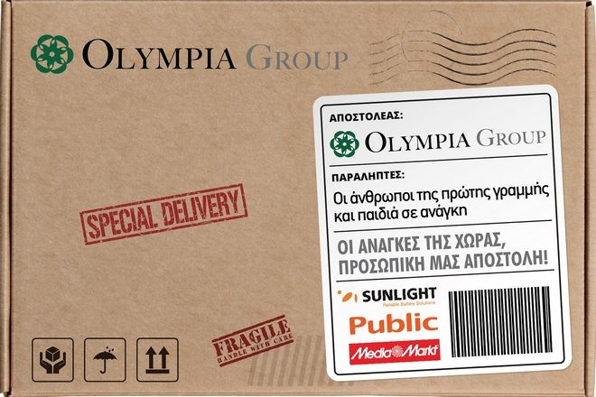Όμιλος Olympia: Δωρεά ύψους 2 εκ. ευρώ για την αντιμετώπιση  του COVID-19