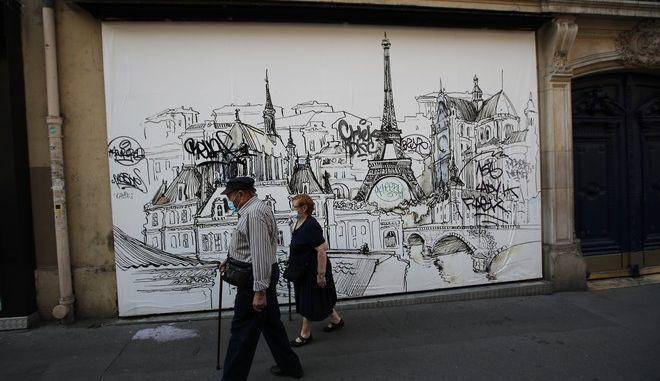 Δρόμος στο Παρίσι σε καιρό κορονοϊού