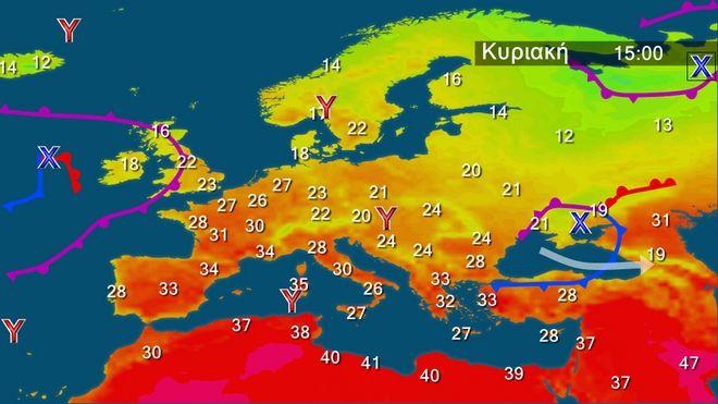 Καιρός: Επανέρχεται η θερμοκρασία σε κανονικά επίπεδα την Κυριακή