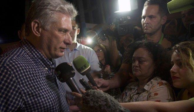 Ο πρόεδρος της Κούβας Μιγκέλ Ντίας-Κανέλ