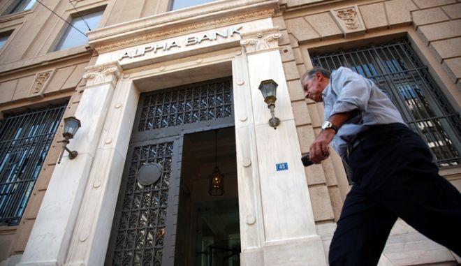 29-8-2011ΑΘΗΝΑ- ΤΡΑΠΕΖΑ ALPHA BANK.(EUROKINISSI-ΓΕΩΡΓΙΑ ΠΑΝΑΓΟΠΟΥΛΟΥ)