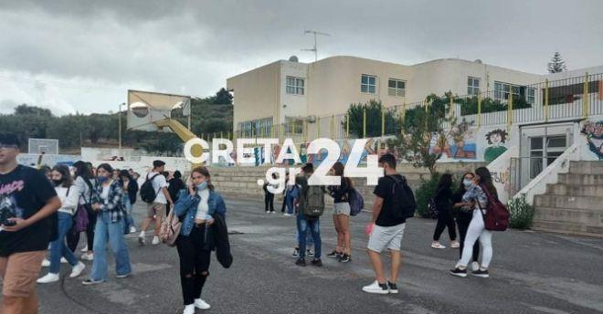 Σεισμός στην Κρήτη: Εντολή εκκένωσης των σχολείων