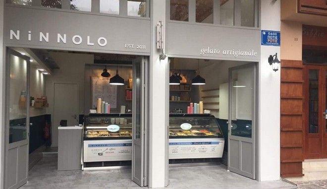 Το νέο κατάστημα της Ninnolo στα Χανιά