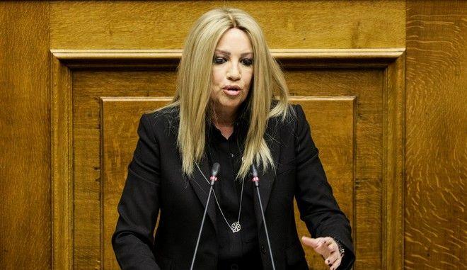 Η πρόεδρος του ΚΙΝΑΛ, Φώφη Γεννηματά στο βήμα της Βουλής
