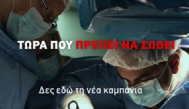 Γιατροί Χωρίς Σύνορα: Αδικαιολόγητη η παράταση περιορισμού κυκλοφορίας  των προσφύγων μέχρι 21 Ιουνίου