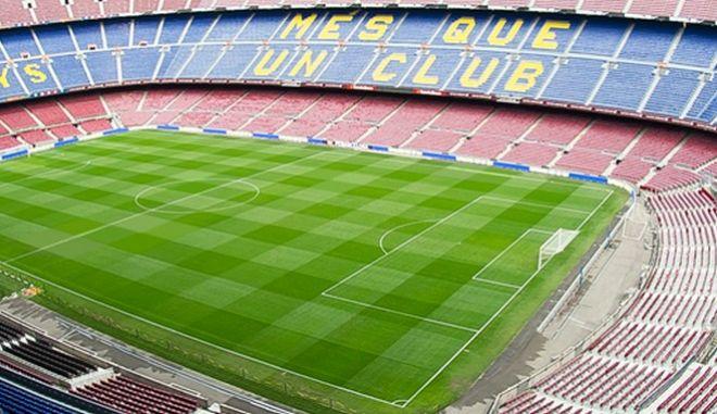 Το επιβλητικό Camp Nou, έδρα της Μπαρτσελόνα