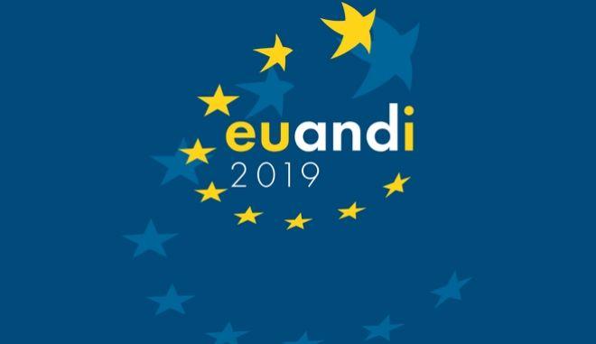 Ευρωεκλογές 2019: Είσαι αναποφάσιστος; Αυτό το app θα σε βοηθήσει να βρεις τι να ψηφίσεις