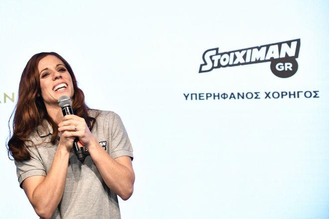 Η Κατερίνα Στεφανίδη στην παρουσίαση της Stoiximan