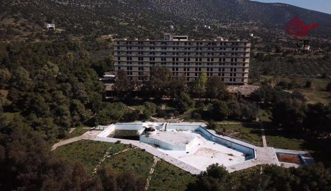 Σαλάντι: Το πρώτο ξενοδοχείο για γυμνιστές στην Ελλάδα και η ιστορία του