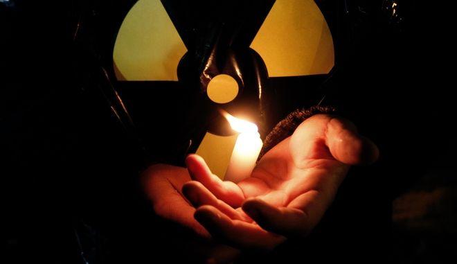 Εικόνα από διαδήλωση στην Λευκωσία της Κύπρου κατά των πυρηνικών και του σταθμού Άκουγιου