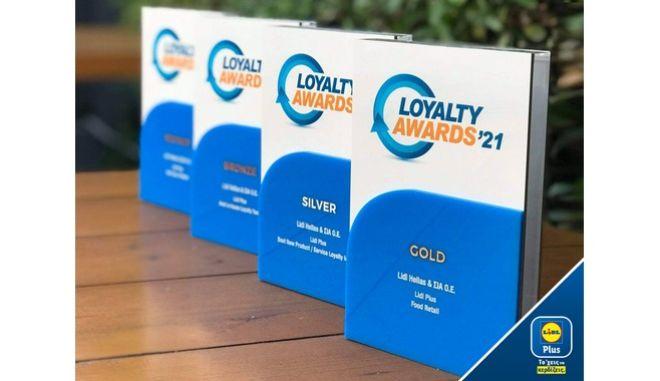 4 διακρίσεις απέσπασε η Lidl Ελλάς στα Loyalty Awards 2021 για το Lidl Plus