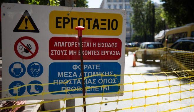 Στιγμιότυπα από το εργοτάξιο στην οδό Σταδίου λόγω των εργασιών που πραγματοποιούνται στο δίκτυο του φυσικού αερίου. Παρασκευή, 13 Οκτωβρίου 2017 (EUROKINISSI / ΒΑΣΙΛΗΣ ΡΟΥΓΓΟΣ)
