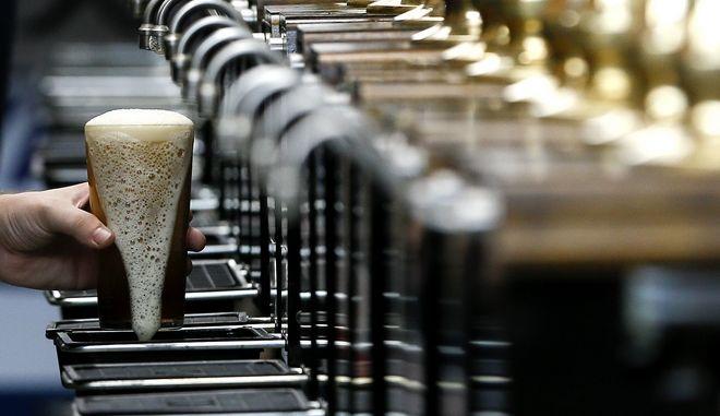 Φεστιβάλ Μπύρας Βρετανίας