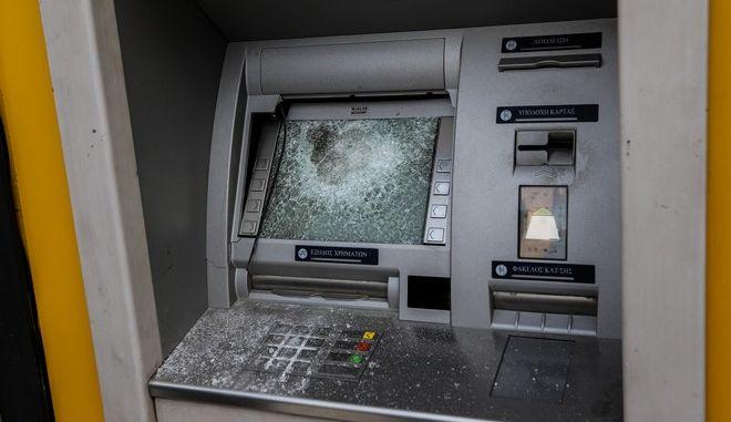 Επίθεση σε τράπεζα