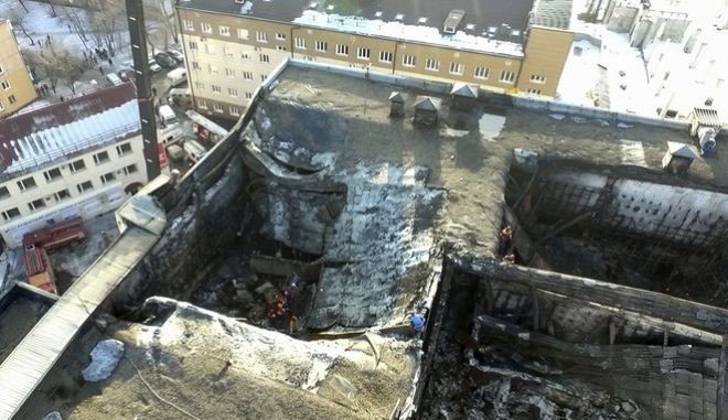 Kemerovo shopping center after fire