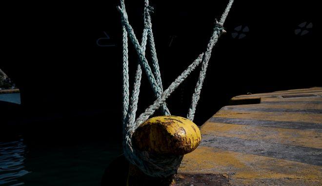 Πλοίο αγκυροβόλησε (ΦΩΤΟ Αρχείου)