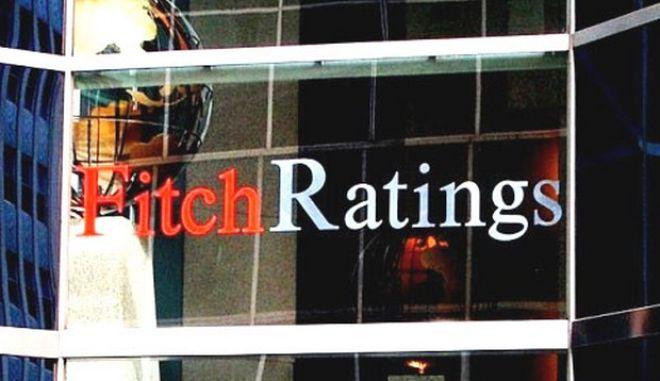 Fitch: Αναβάθμιση EFG - ETE μόνο αν συγκεντρώσουν ιδιωτικά κεφάλαια