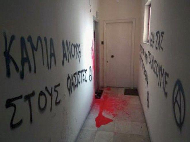 Επίθεση με μπογιές στο γραφείο του στελέχους των ΑΝ.ΕΛ. στην Πάτρα, Γιάννη Λαϊνιώτη την Πέμπτη 1 Φεβρουαρίου 2018.  (EUROKINISSI)