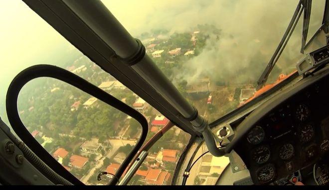 Συγκλονιστικές εικόνες από την κατάσβεση της φωτιάς