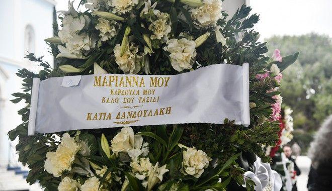 Στιγμιότυπο από την Κηδεία της ηθοποιού Μαριάννας Τόλη