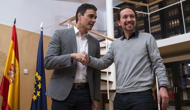 Ο Pedro Sanchez και ο Pablo Iglesias