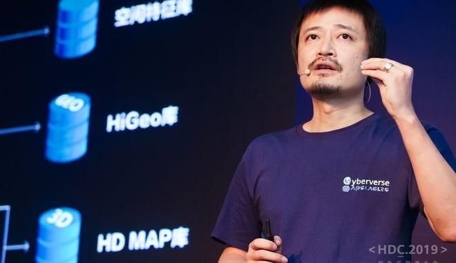 Η Huawei παρουσιάζει το λογισμικό EMUI10 με στόχο να δημιουργήσει μια νέα τεχνολογική εμπειρία