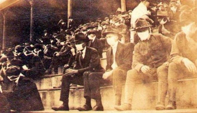 Στην πανδημία του 1918 οι θεατές φορούσαν μάσκες στις εξέδρες