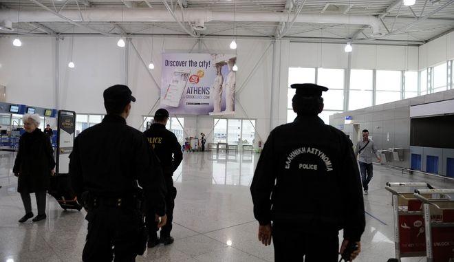 """Αστυνομία στο Αεροδρόμιο """"Ελευθέριος Βενιζέλος"""""""
