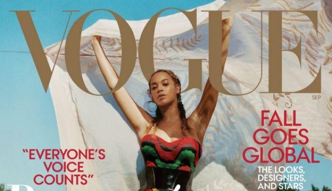 Ένα από τα εξώφυλλα του September Issue της αμερικανικής Vogue, με την Beyonce