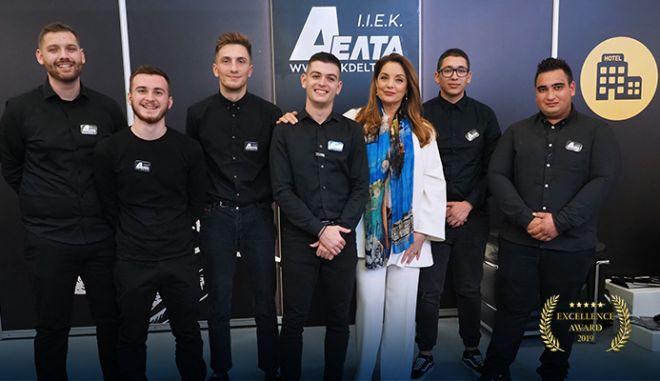 Excellence Award για τον τομέα Τουρισμού του ΙΕΚ ΔΕΛΤΑ στην AITExpo 2019
