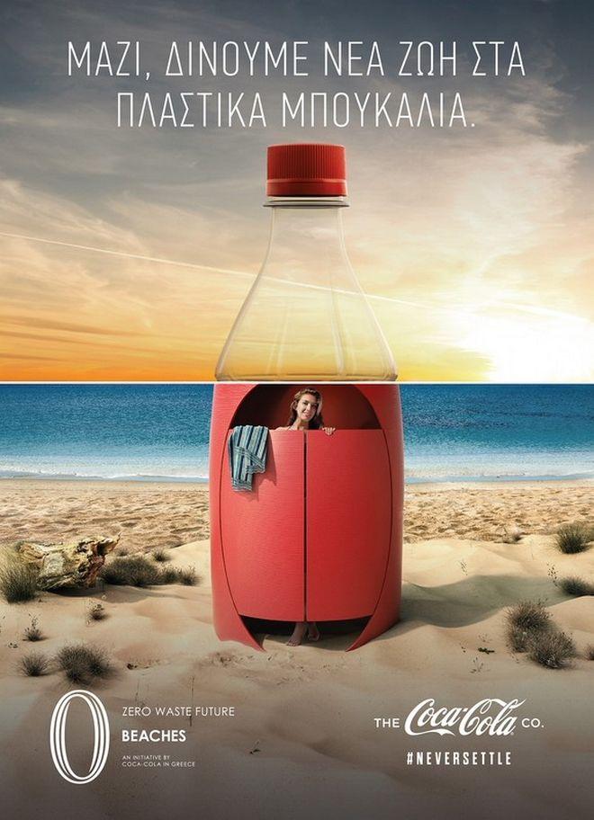 Η Coca-Cola ταξιδεύει σε εννέα ελληνικές παραλίες δίνοντας νέα ζωή στα πλαστικά μπουκάλια