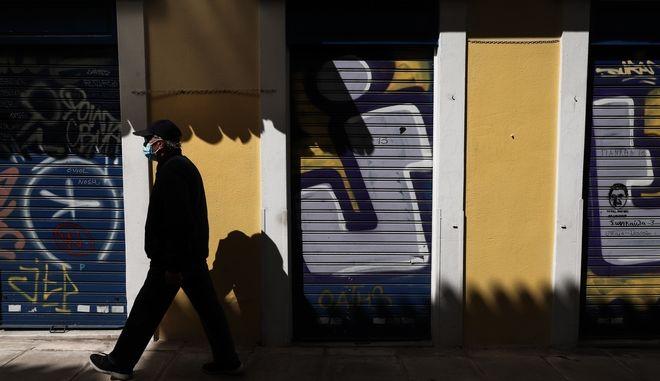 Στιγμιότυπο από το κ΄νετρο της Αθήνας την Τρίτη 16 Μαρτίου 2021. (EUROKINISSI/ΒΑΣΙΛΗΣ ΡΕΜΠΑΠΗΣ)