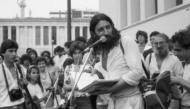 Ο Νικόλας Άσιμος σε εκδήλωση στα Προπύλαια - 1985