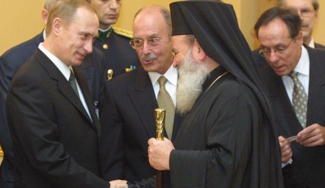 Βλαντιμίρ Πούτιν: Οι επισκέψεις του στην Ελλάδα