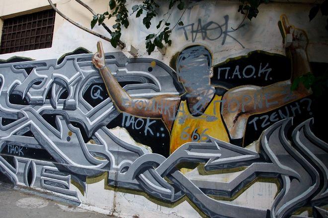 Βανδαλισμός γκράφιτι