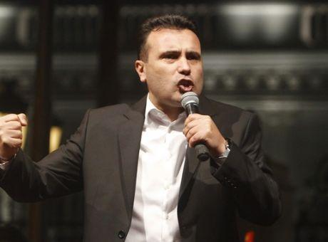 Ο πρώθυπουργός της πΓΔΜ Ζόραν Ζάεφ