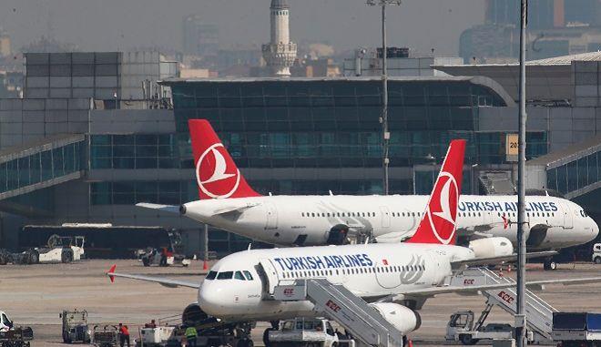 Αεροπλάνα της Turkish Airlines