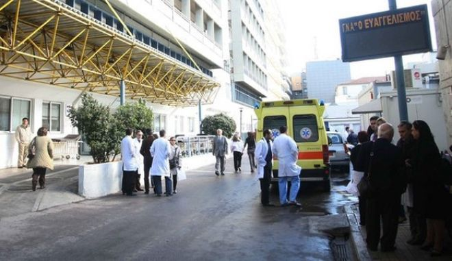 Το νοσοκομείο Ευαγγελισμού απαντά για τη βλάβη στον αγγειογράφο