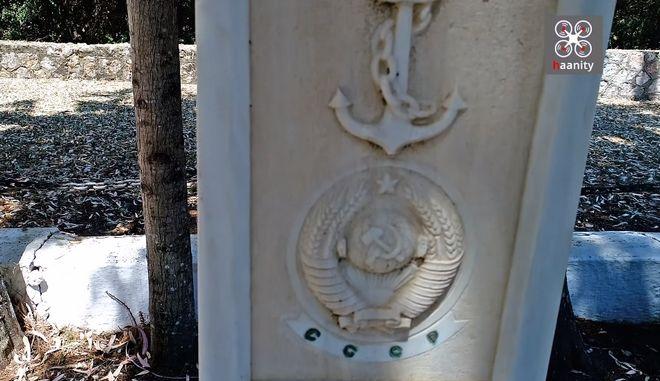 Το Σιβηρικό Ρωσικό μνημείο που τιμάται εδώ και 200 χρόνια στην Ελλάδα