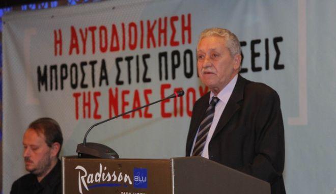 Η Δημοκρατική Αριστερά διοργανωσε ημεριδα  με θέμα: «Η   Αυτοδιοίκηση μπροστά στις προκλήσεις της νέας εποχής».   Χαιρετισμό απηθύνε ο Πρόεδρος της Δημοκρατικής Αριστεράς Φώτης Κουβέλης., ο  Λεωνίδας  Γρηγορακος(Αναπληρωτής Υπουργός Εσωτερικών  -) ο   Κώστας  Ασκούνης(Πρόεδρος ΚΕΔΕ, Δήμαρχος Καλλιθέας)-  - και ο  Γιώργος Καμίνης  Δήμαρχος Αθηναίων, Μέλος Δ.Σ. ΚΕΔΕ--ΣΤΗ ΦΩΤΟ    ΧΡΗΣΤΟΣ ΜΠΟΝΗΣ//EUROKINISSI