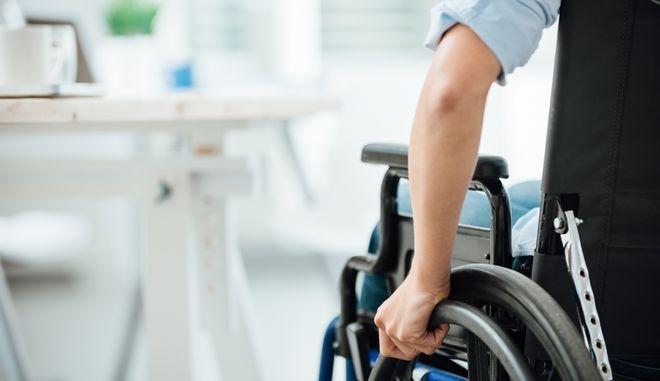 Άτομο με αναπηρία