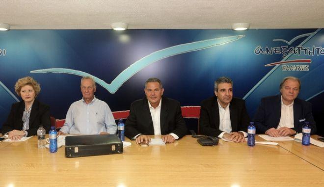 Συνεδρίαση του πολιτικού συμβουλίου και της κοινοβουλευτική ομάδας των Ανεξάρτητων Ελλήνων