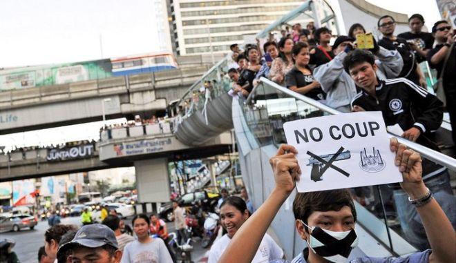 Η Χούντα της Ταϊλάνδης διέλυσε τη Γερουσία