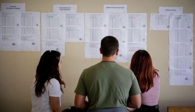 Ανάρτηση αποτελεσμάτων των Πανελλαδικών Εξετάσεων