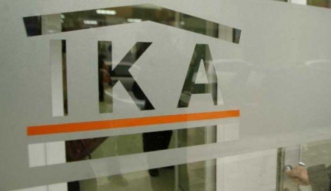 Ζημιά πάνω από 28.000€ στο ΙΚΑ. Απάτη πολιτικού μηχανικού με ψευδείς δηλώσεις εργαζομένων