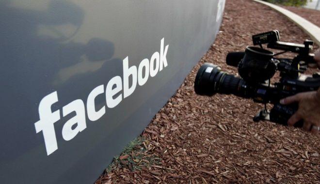 Πινακίδα του facebook έξω από τα κεντρικά γραφεία της εταιρίας στην Καλιφόρνια